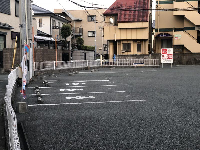 【2020.12.1-12.10】無断駐車(駐車違反車)が多く、ご迷惑おかけします!サムネイル