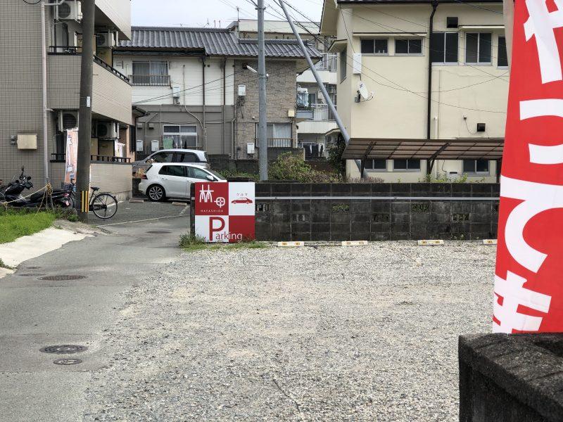 【2021.3.11-3.20】駐車場内に駐車してください!サムネイル