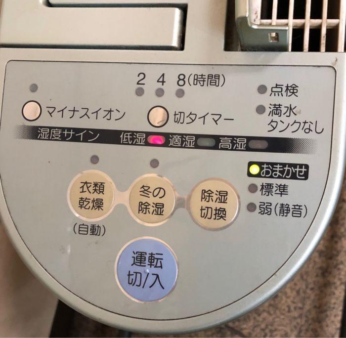【2018.12.1-12.10】乾燥注意サムネイル
