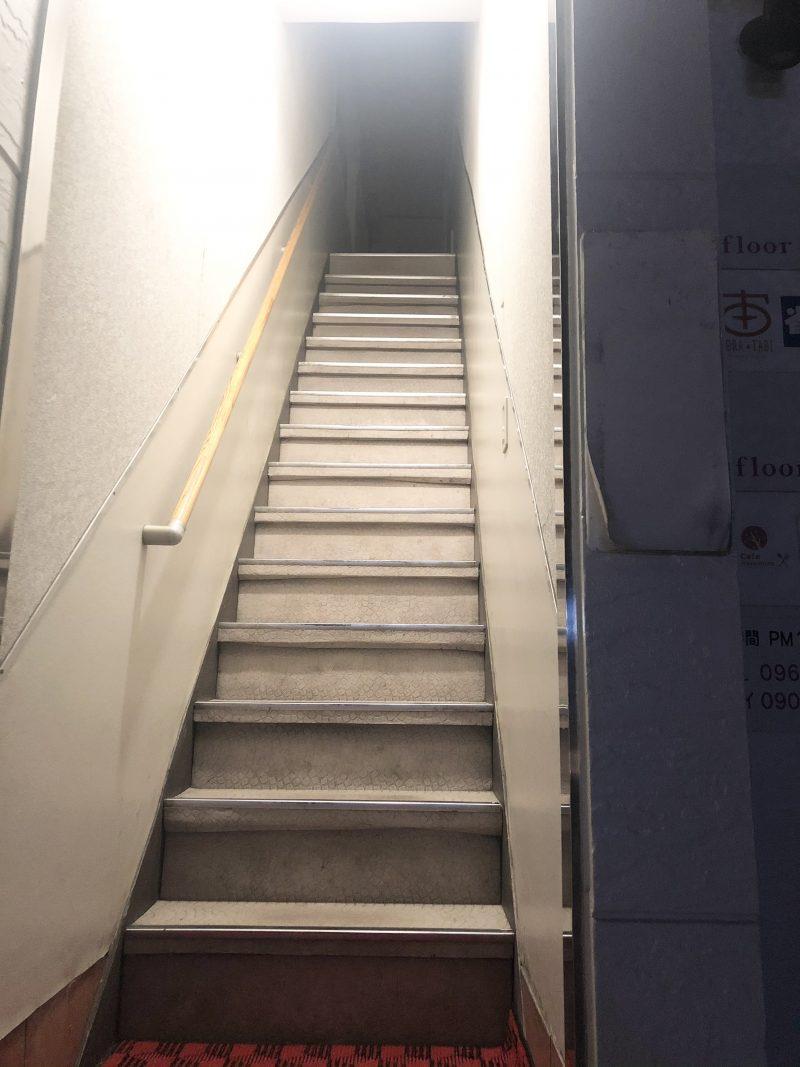 【2021.6.11-6.20】階段の電気をセンサー式に変更しました!サムネイル